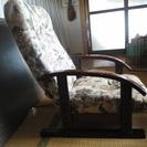 5~6年前の座椅子をお安く提供します。