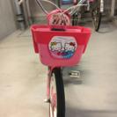 キティーちゃんの自転車もらってください
