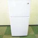 Haier ハイアール 106L 2ドア冷凍冷蔵庫 2013年製 ...