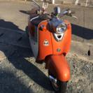 (商談中)ヤマハ 原付バイク