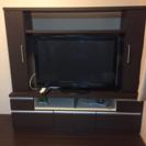 テレビボード 150cm 幅