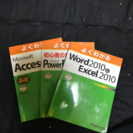 Word Excel PowerPoint access