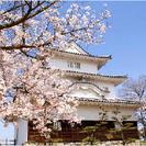 4月2日(日)讃友会!お花見会2017!