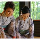 富士山の見えるホテル内の高級料亭で、素敵な着物を着て、「おもてなし...