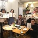 3/10(金) 英語でアート!~ Sketch Forum