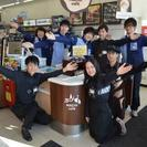 【時給786円~】一緒に働く仲間を探してます!!