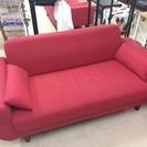 赤いソファあげます。引き取りに来られる方限定です。