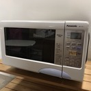 ☆030198 オーブンレンジ Panasonic♪