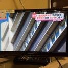 【配送無料・半年保証】テレビ 2014年製 SHARP LC-22K90
