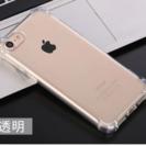 iPhone7/7p用 耐衝撃クリアソフトカバー、強化ガラス保護フ...