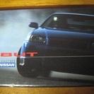 日産 GT-R デヴュー  VHSビデオテープ H11年 でーらー純正品