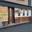 お車の下取り、廃車、ご処分をお考えですか?対応地域:神奈川県・東京...