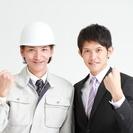 【正社員】簡易的なビルメンテナンス 未経験者も活躍中です!【年1回...