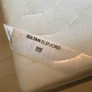 IKEA ラテックス ダブルマットレス