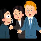 【プロジェクト支援】※時短OK!!英語力を生かして働けます★勤務形態ご相談ください。(フルタイム・パート)の画像