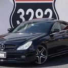 【誰でも車がローンで買えます!】 メルセデスベンツ CLS500 ...