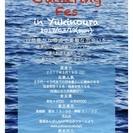 Social Gathering Fes in Yukinoura...