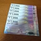 JCBギフトカード6000円分 1000円券×6枚