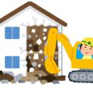 家屋、ビニールハウス 解体承ります‼️