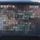 最新地図 トヨタ純正HDDカーナビNH3T-W56