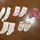 靴下色々ブランドあり♡9〜14cm女の子用♡