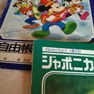 ミッキーマウス学習帳 ノート