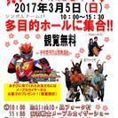 呉ポー卒業記念ライブ