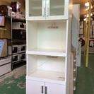 【期間限定・半額セール】食器棚 白