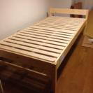 天然木すのこシングルベッド