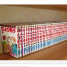 花より男子 全巻 37巻 漫画本 漫画 アニメ