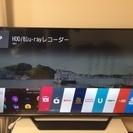 LG スマートTV LG 55UF7710-JF 55インチ4Kテレビ