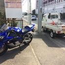 バイクの車検 引き取り納車セット⇒75000円税込み