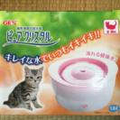 商談中:猫用 循環式給水器