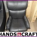 座椅子 黒