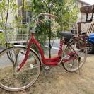26インチ 子供乗せシート付き自転車 格安でお譲りします♪