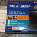 値下げ 美品 NEC  PA-WG1200HS