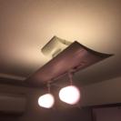 照明器具、天井ライト