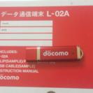 USB ルーター