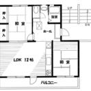 金杉台団地2階  即入居可能