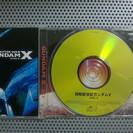 機動新世紀ガンダム X SIDE 3 サントラ
