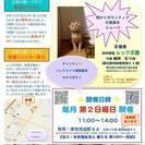 犬猫譲渡会in津市