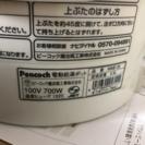 3/28-3/30限定お渡し ポット - 家電