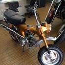 バイク/ホンダ ゴールド dax 70