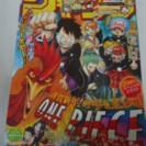 少年ジャンプ1/23号(2017年6号)無料でください!