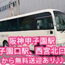 【長期】×【安定】×【平日のみ可】お買いもの感覚でできるシゴト☆送...