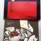 TOHOシネマズギフトカード 2000円分 +  マクドナルド1食...