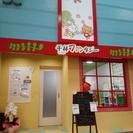 「千林ファンタジー」です。千林商店街の中で小さなお子様が安心して遊...
