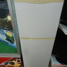 【引取限定 戸畑本店】 サンヨー 冷蔵庫 SR-14R 1999年式