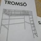 IKEA TROMSO、ホワイト、ロフトベッドフレームとデスクトッ...