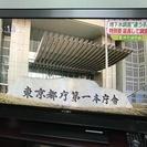 ※完売!【40V】SONY ソニー ブラビア KDL-40W500...